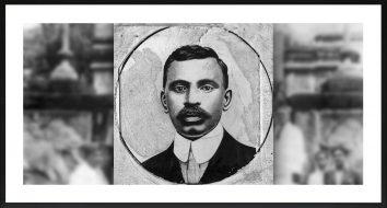 F_R_Senanayake